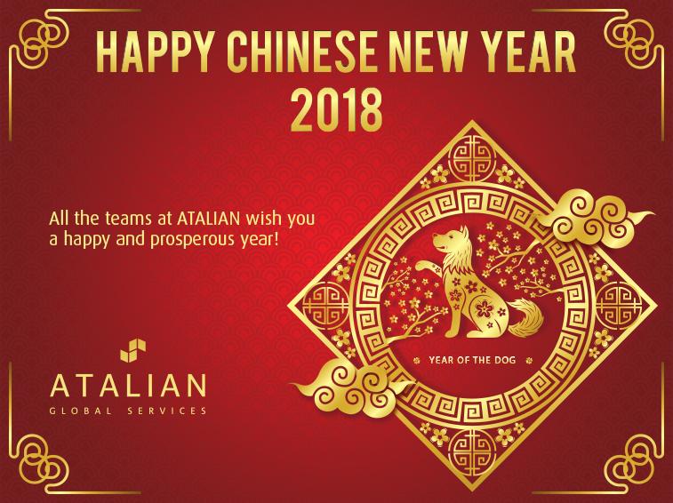 Happy Chinese New Year 2018 from ATALIAN Vietnam